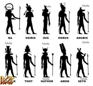 خدایان مصری